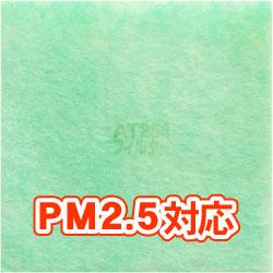 KQA4(20枚入) 給気口グリル用AT254吸着フィルター [PM2.5対応・抗菌・抗ウイルス・防カビ・消臭] [給気口フィルター・換気口フィルター・換気フィルター(室内用)]