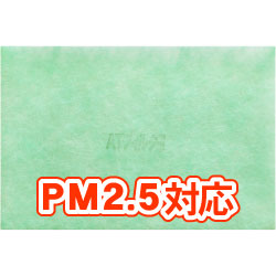 KQK14(20枚入) 給気口グリル用AT254吸着フィルター [PM2.5対応・抗菌・抗ウイルス・防カビ・消臭] [給気口フィルター・換気口フィルター・換気フィルター(室内用)]