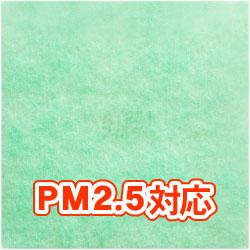 お中元 24時間換気対応 捕集効率大幅アップ 換気孔から侵入するホコリや花粉 黄砂 PM2.5 排気ガス対策に KQM7 7枚入 給気口グリル用AT254フィルター PM2.5対応 換気口フィルター 空気の王様 換気フィルター 防カビ 消臭 給気口フィルター 抗ウイルス 抗菌 18%OFF 室内用