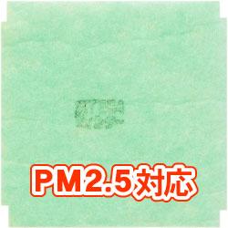 KQX3(20枚入) 給気口グリル用AT254吸着フィルター [PM2.5対応・抗菌・抗ウイルス・防カビ・消臭] [給気口フィルター・換気口フィルター・換気フィルター(室内用)]