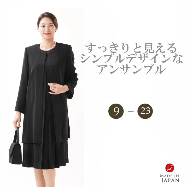 【中学校・高校卒業式】アラフォー・アラフィフママのおすすめのスーツ・フォーマルファッションは?
