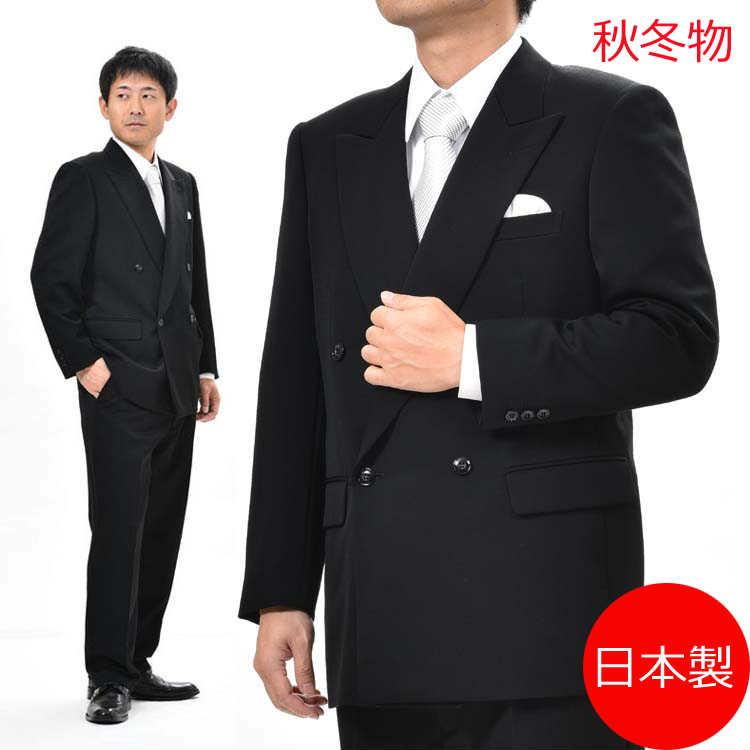 *合冬服* ブラックフォーマル:紳士略礼服 :RM20000ダブル4B×1アジャスター付き 【日本製】サイズAB7 AB8★パンツ裾未処理