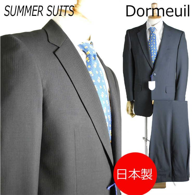 *夏用*限りなく黒に近い濃紺ドーメルスーツ 衿巾8.5cmRM212A体:AB体:BB体 シングル2B×1掛け★パンツ裾未処理