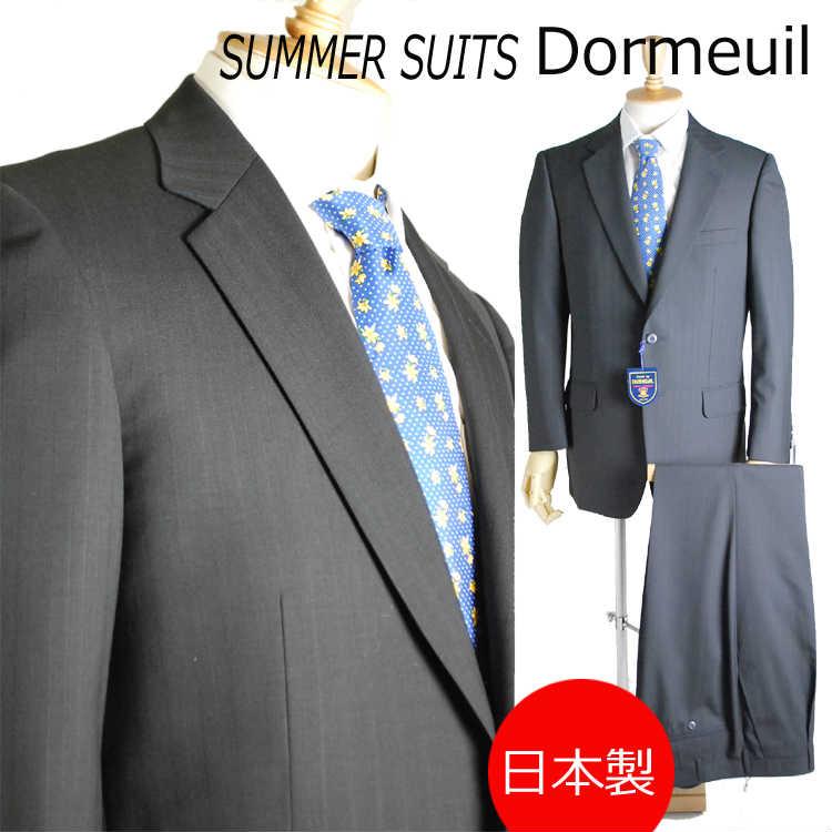 *夏用*限りなく黒に近いドーメルスーツ 衿巾8.5cmRM213AB5・BB5・BB7 シングル2B×1掛け★パンツ裾未処理