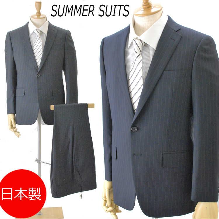 日本製*春夏用*Y4Y5Y6A4A6サイズのみ ノータック スリムスーツ:2B×1 RM222F★パンツ裾未処理