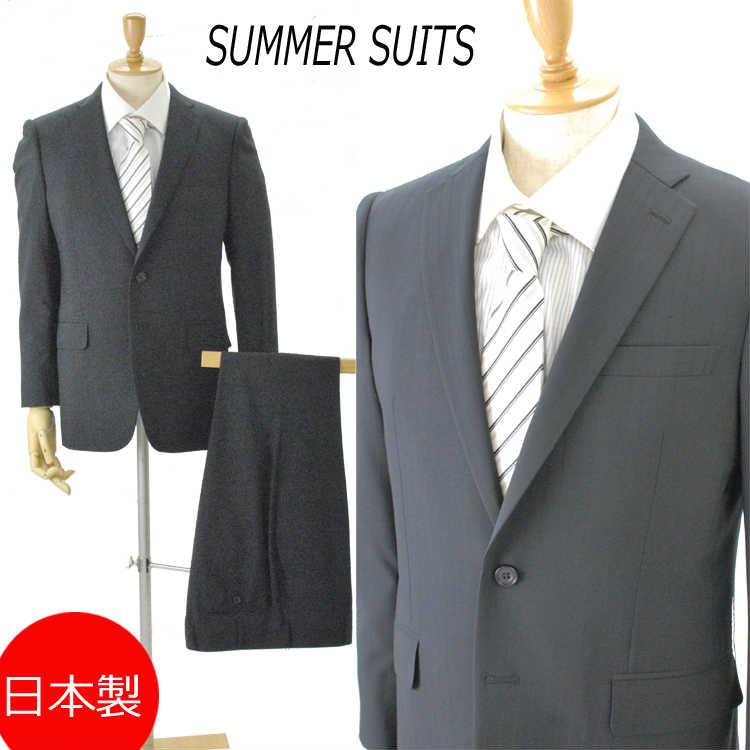 日本製*春夏用*Y5A4A6サイズのみ ノータック スリムスーツ:2B×1 RM225F★パンツ裾未処理