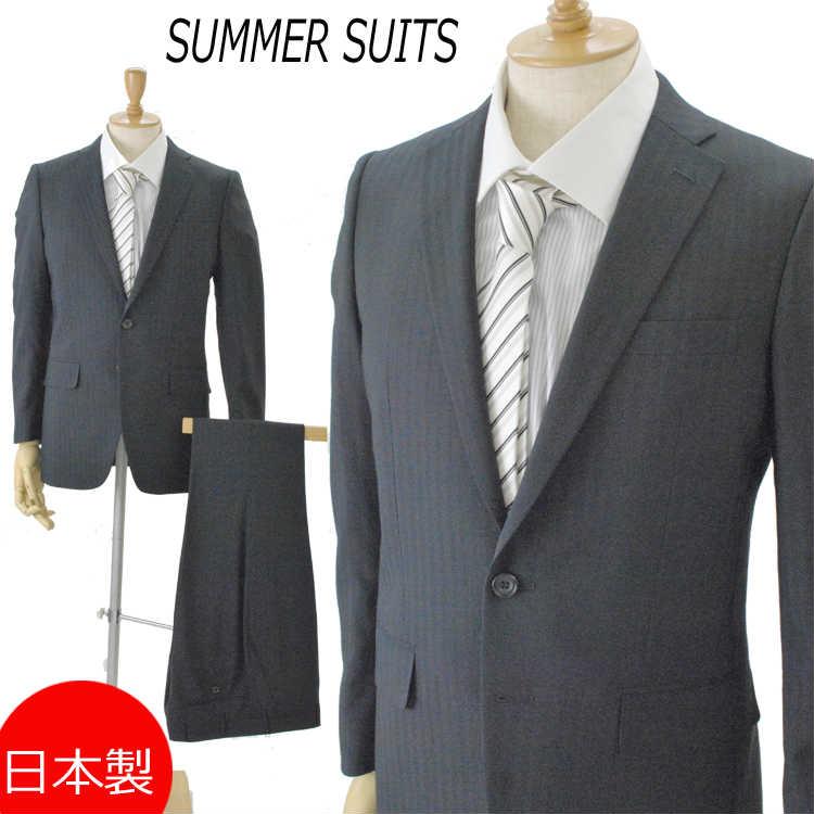 日本製*春夏用*Y5Y6サイズのみ ノータック スリムスーツ:2B×1 RM227F★パンツ裾未処理