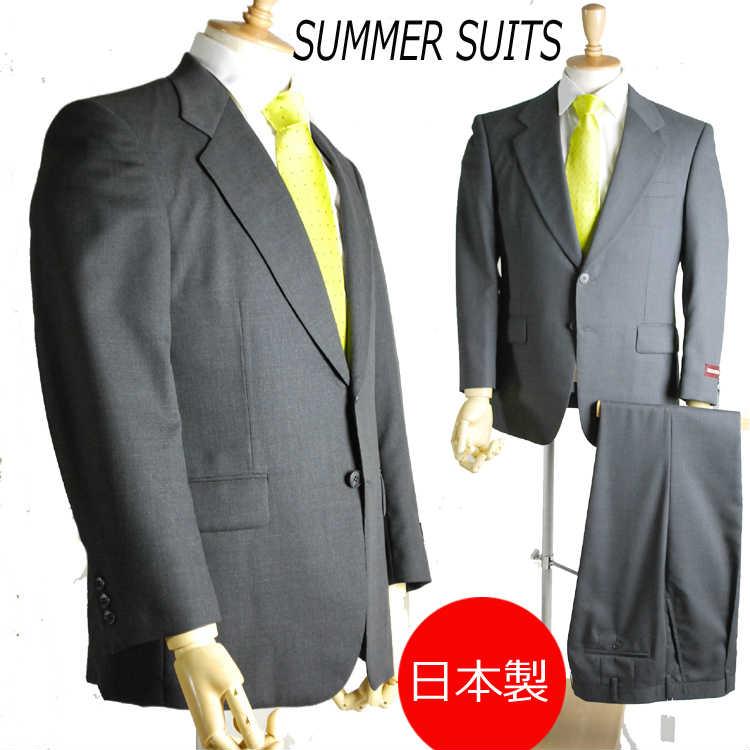 【AB3限定】*夏用*ビジネススーツ RM312213AB体3:シングル2B×1掛け★パンツ裾未処理
