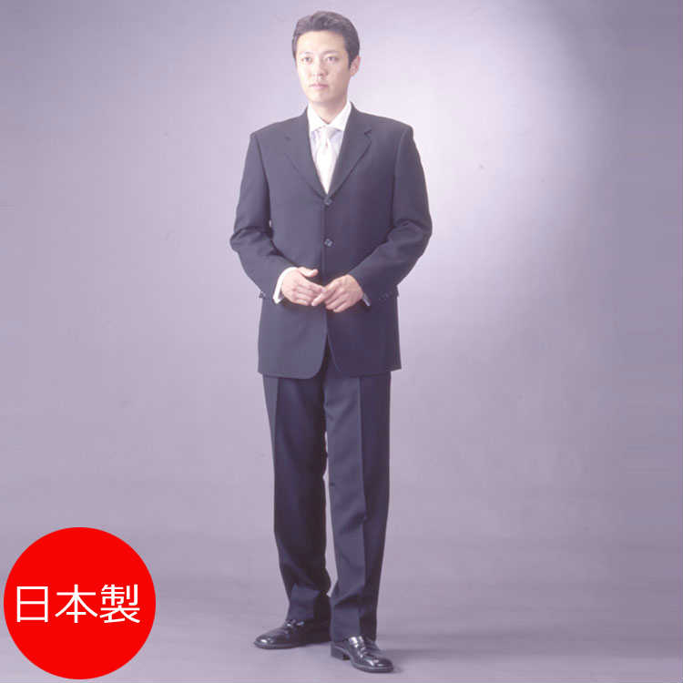 ab934f3b80 Limited Edition Japan-made    clothes   formal black suit  single semi- formal