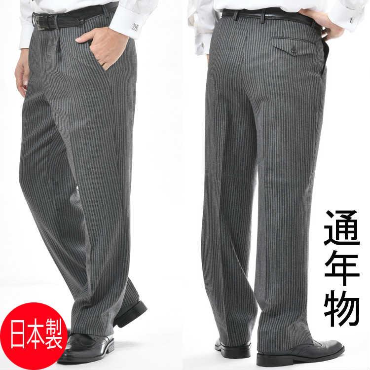 *フォーシーズン・日本製*縞柄コールパンツ ワンタックアジァスター付きズボン:RM1422替下 年中着用可能な合物タイプ★パンツ裾未処理