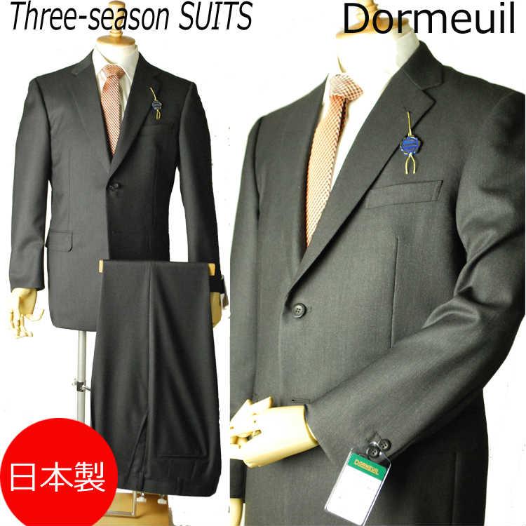 *秋冬物日本製Dormeuil*A7サイズのみ 衿巾8cm~8.4cmのドーメルのビジネススーツ:2B×1 :RM76★パンツ裾未処理