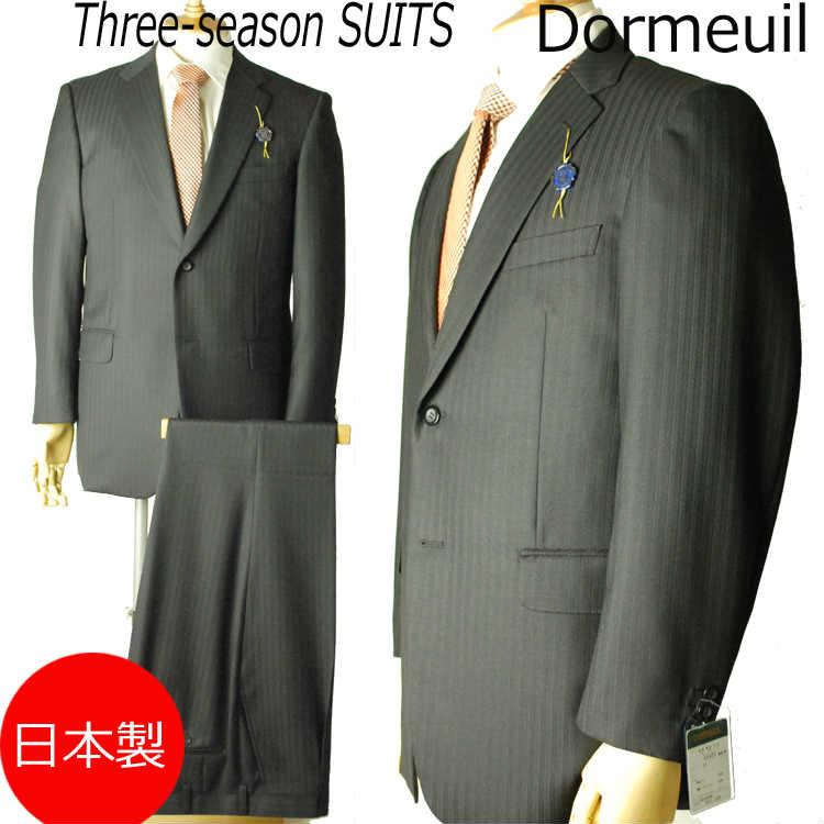*秋冬物日本製Dormeuil* A7AB6BB6サイズのみ衿巾8cm~8.4cmのBLACK色のドーメルのビジネススーツ:2B×1 :RM77★パンツ裾未処理
