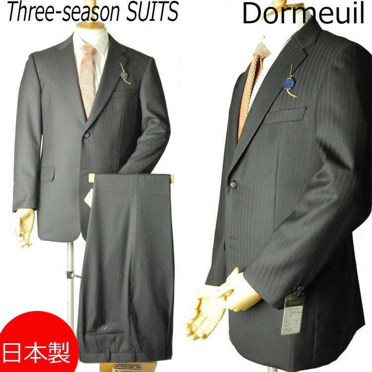 *秋冬物日本製Dormeuil* BB6サイズのみ衿巾8cm~8.4cmのミッドナイトブルー色のドーメルのビジネススーツ:2B×1 :RM78★パンツ裾未処理
