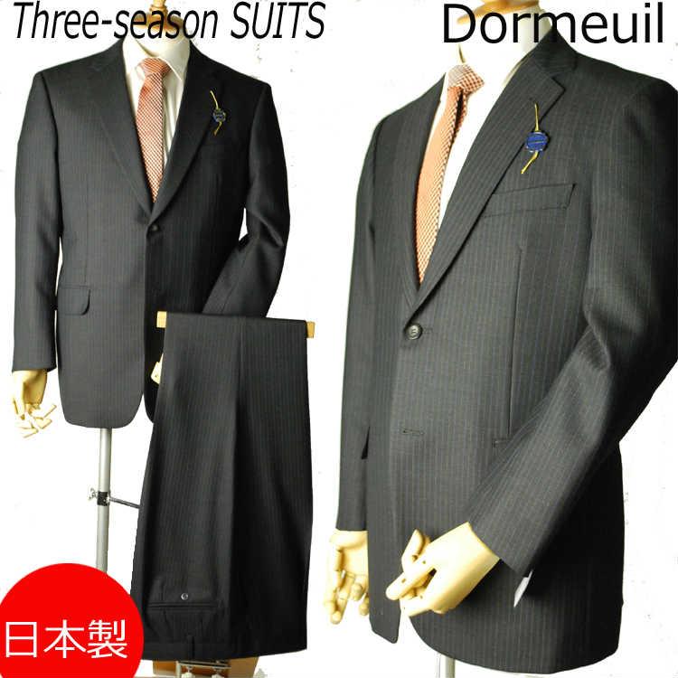 *秋冬物日本製Dormeuil* AB6BB5BB7サイズのみ衿巾8cm~8.4cmのチャコールグレー色のドーメルのビジネススーツ:2B×1 :RM79★パンツ裾未処理