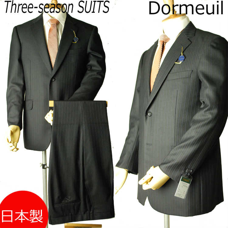 *秋冬物日本製Dormeuil* BB6BB7サイズのみ衿巾8cm~8.4cmの濃紺色のドーメルのビジネススーツ:2B×1 :RM80★パンツ裾未処理