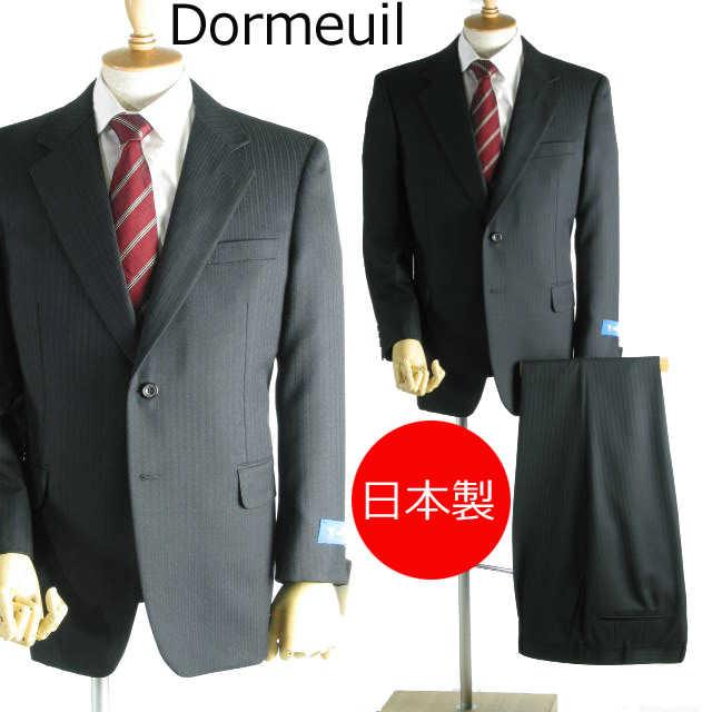 *合冬物Dormeuil* BB6サイズのみドーメルのビジネススーツ:2B×1 R804★パンツ裾未処理