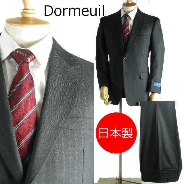 *合冬物DormeuilAB3サイズのみ* ドーメルのビジネススーツ:2B×1 :R805AB体★パンツ裾未処理