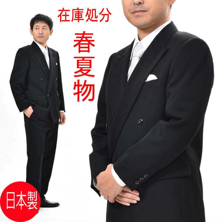 Ghk Web Shop Double Summer Dress Black Suit A7 Semi Formal