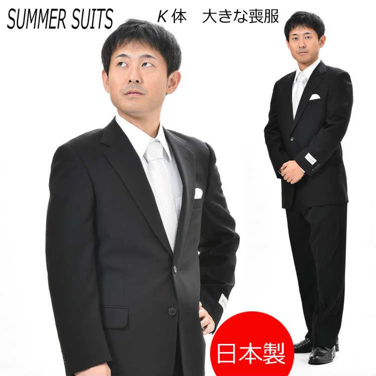 5305c5357d31 Ghk Web Shop    Summer dress   black suit BIG size  single semi ...