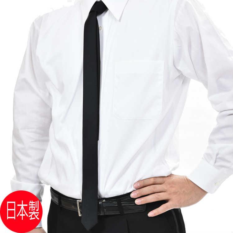 ghk web shop rakuten global market formal necktie black at194