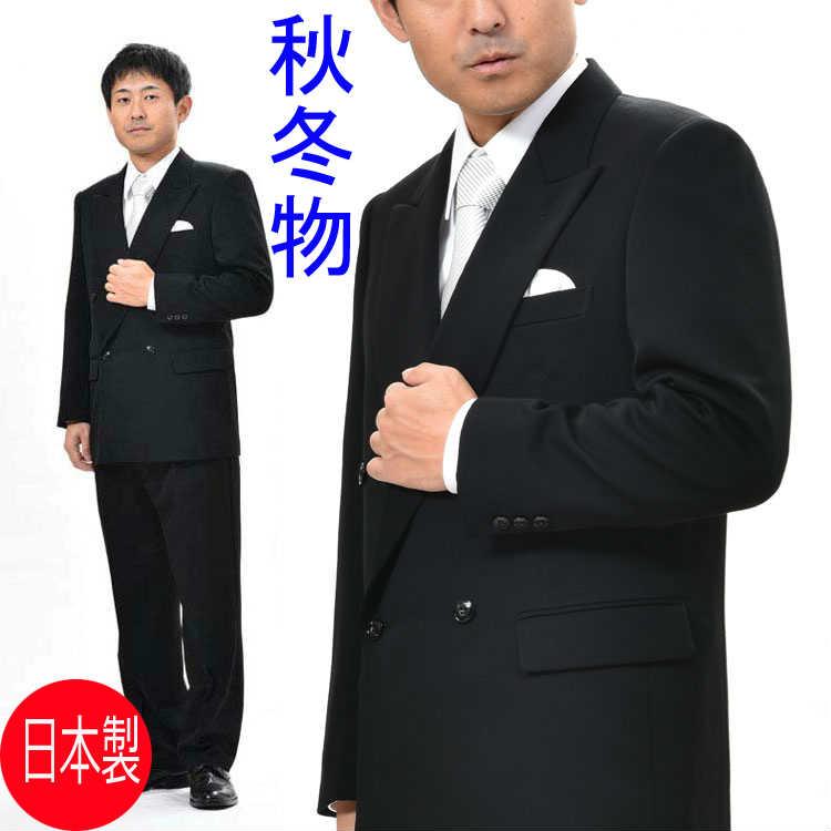 【日本製・サイズAB8のみ】合服 フォーマルブラックスーツ :ダブル略礼服 喪服:4B×1掛:MU1206 ブラックフォーマル メンズ 紳士 冠婚葬祭 葬式 葬儀 法事 法要 通夜