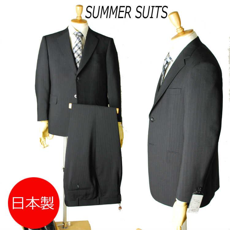 日本製*真夏用*BB4サイズのみMIYUKIシャーリック・ビジネススーツ:2B×1:RM159★パンツ裾未処理