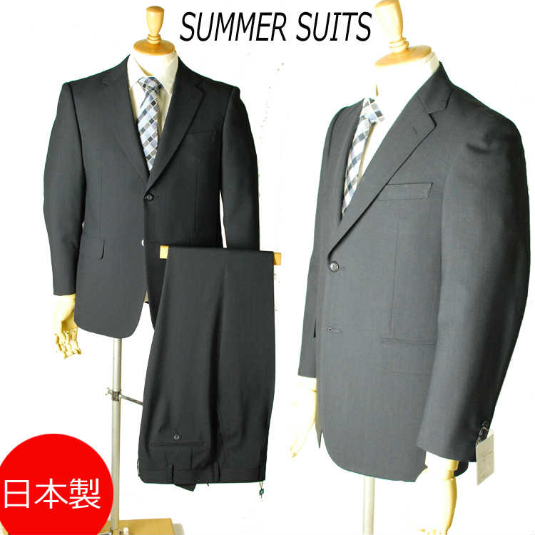 日本製*春夏用*AB4&AB6サイズのみビジネススーツ:2B×1:RM160★パンツ裾未処理