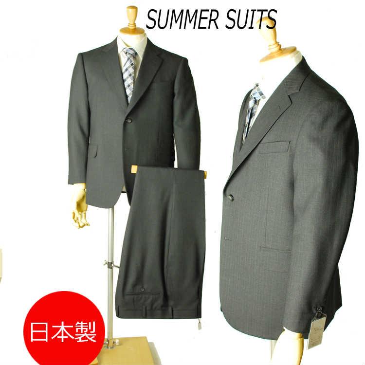 日本製*春夏用*BB4サイズのみビジネススーツ:2B×1:RM167★パンツ裾未処理