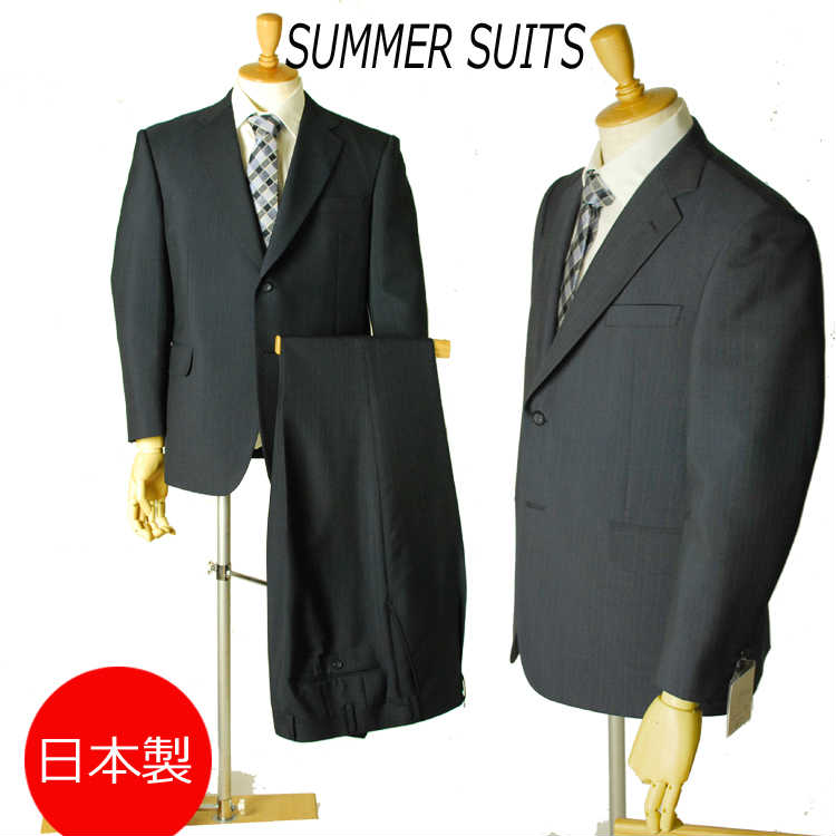 65d993ecb0dbf 日本製 春夏用 BB4サイズのみMIYUKITEXビジネススーツ:2B×1:RM179 ...