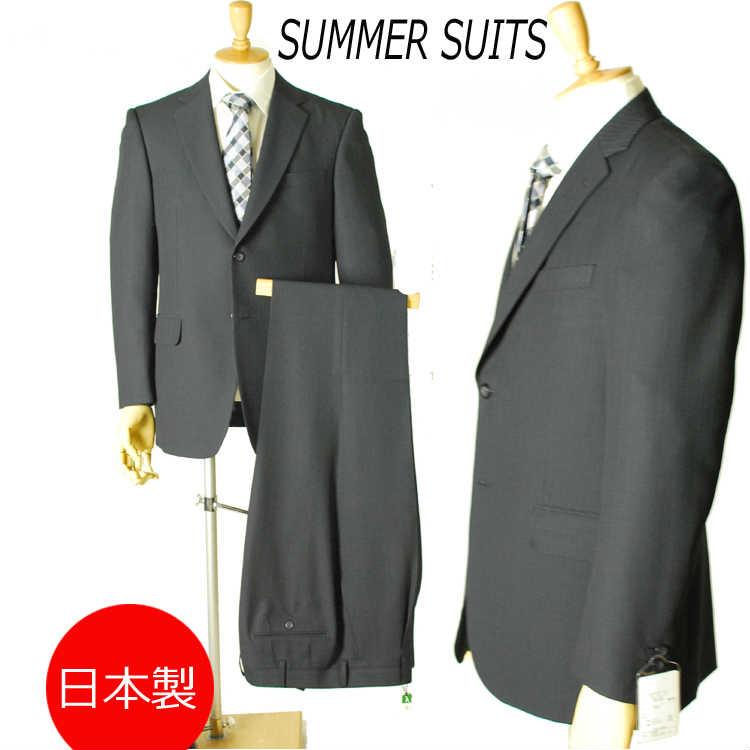 日本製*春夏用*A5&A6サイズのみMILLONTEXビジネススーツ:2B×1:RM190★パンツ裾未処理