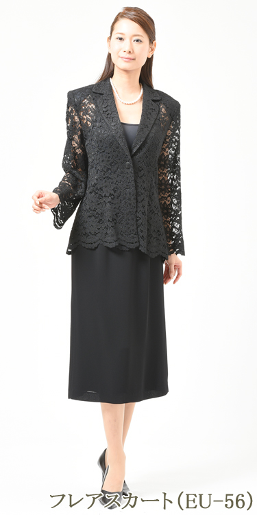 d6643920568 ... Summer * black formal lace Jacket Women's robes and black :EU-456 not  ...