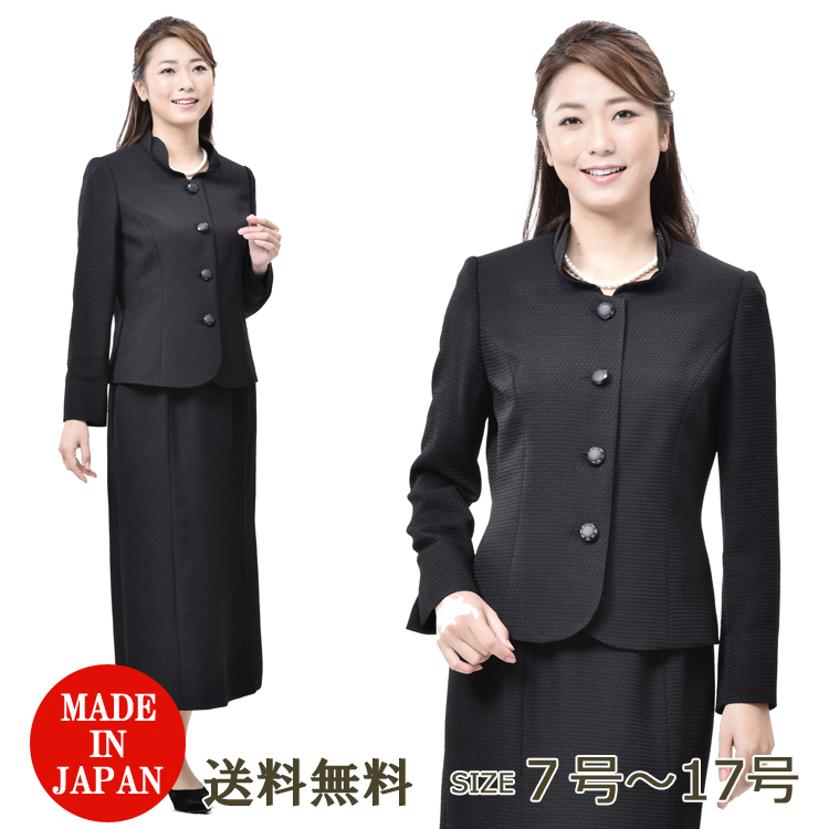 Ghk Web Shop A Black Formal Suit Woman Formal Dress A Mourning
