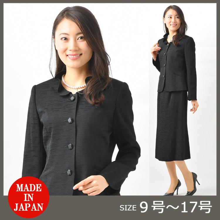 0caefc24be984 ... 合物ブラックフォーマルスーツ:RL3758レディース婦人礼服喪服 日本製   ...
