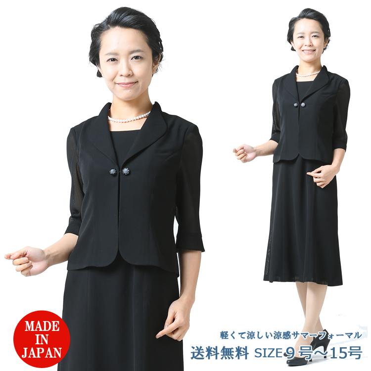 6980d7872dab5 ... 夏用ブラックフォーマルワンピースレディース婦人礼服喪服:RL109556 日本製   ...