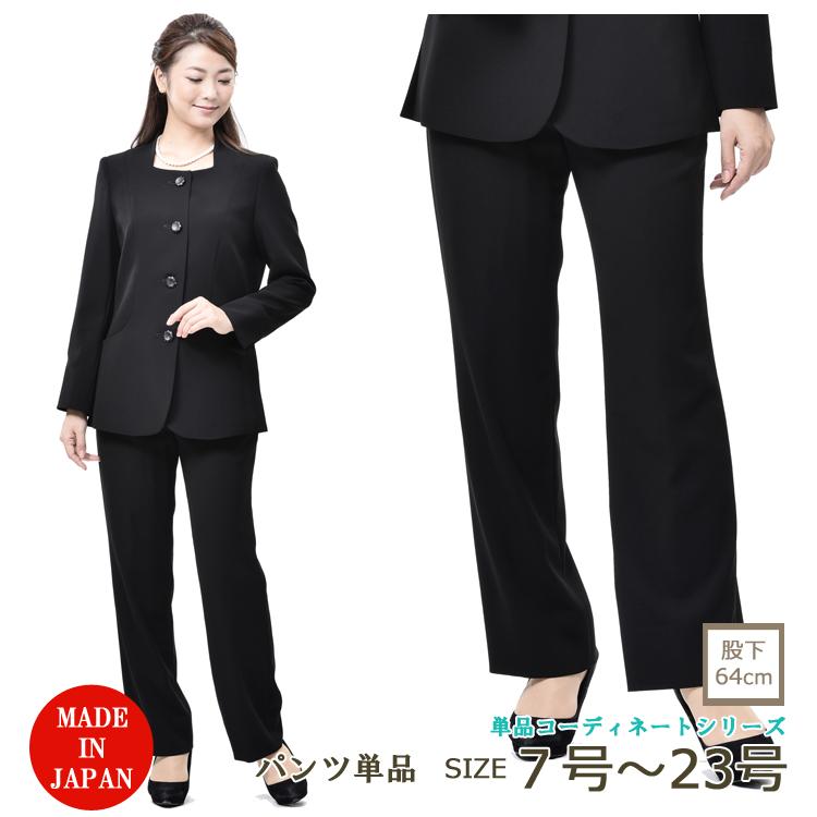 Women's Formal Wear Pants