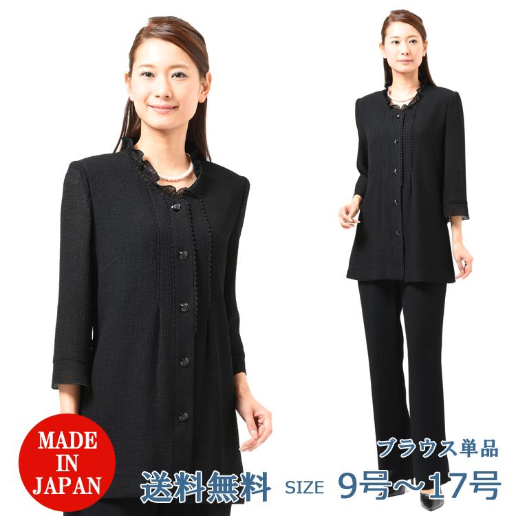 2c12b430c65a2 ... 夏用ブラックフォーマルブラウス:CR-260レディース婦人礼服喪服 日本製 ...