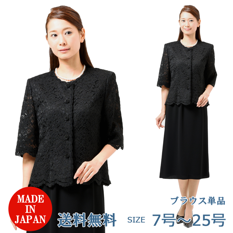 213b233fd40 Summer * black formal blouse women's robes and black :EU-316 not included  ...