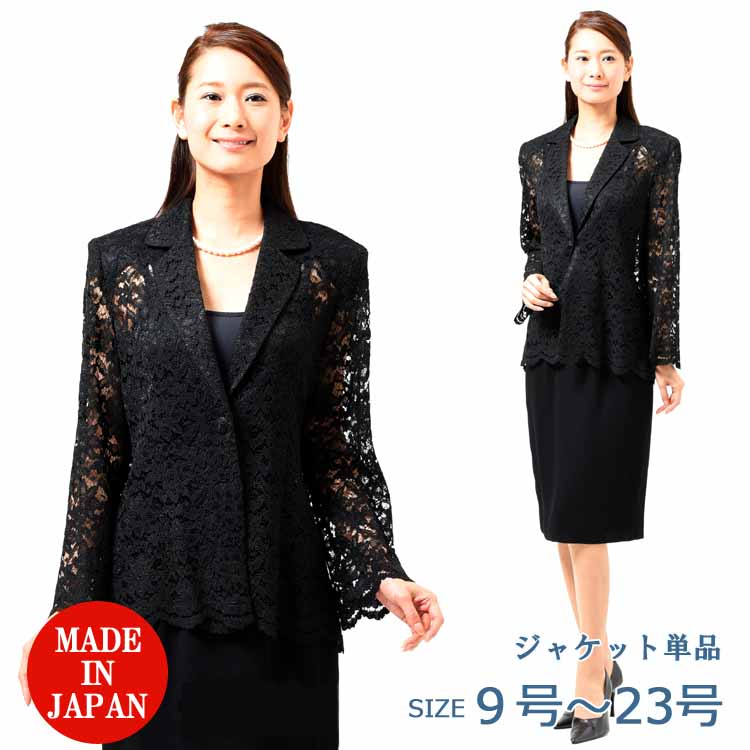 1614ddc4206 Summer * black formal lace Jacket Women's robes and black :EU-456 not ...
