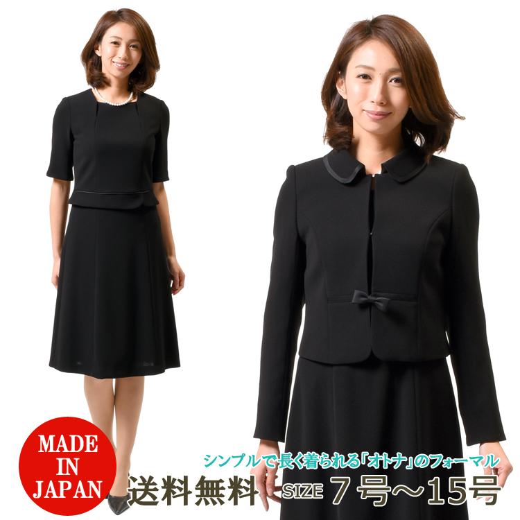 *合物*ブラックフォーマルアンサンブル婦人礼服・喪服:RL1624010-1624012【日本製】 上下でサイズが選べるセットアップアンサンブルです
