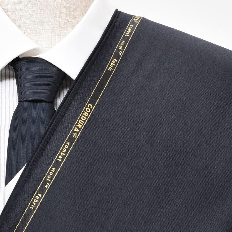 【A】:お好みのCORDURA素材:POW30410Aビッグサイズ(bigsize)の方に最適:限りなく黒に近い濃紺の無地柄合物(スリーシーズン)パターンオーダースーツのS上下出来上がり価格