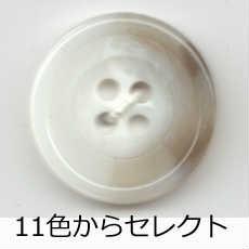 無料オプション:Button-Y釦☆当店でオーダースーツを購入される時のオプション