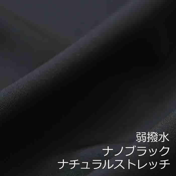 【A】:お好みの素材 合夏用パターンオーダーフォーマルスーツ :POSNB34のS上下出来上がり価格
