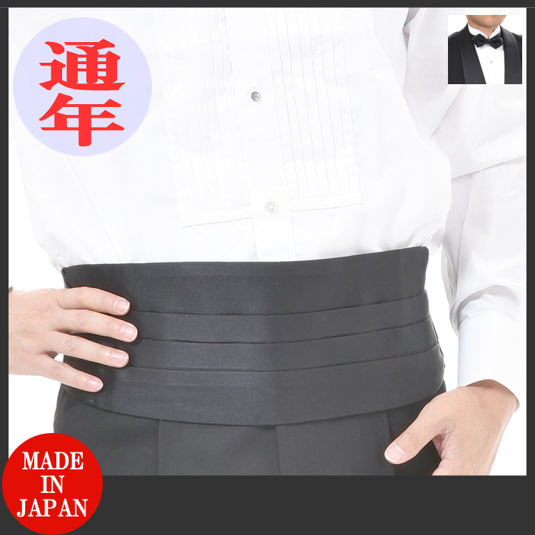Black cummerbund (size M) West 74-82 cm:AT197