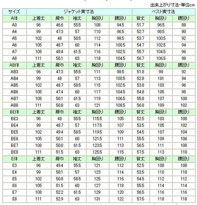 Ghk Web Shop Rakuten Global Market Limited And Miyuki With