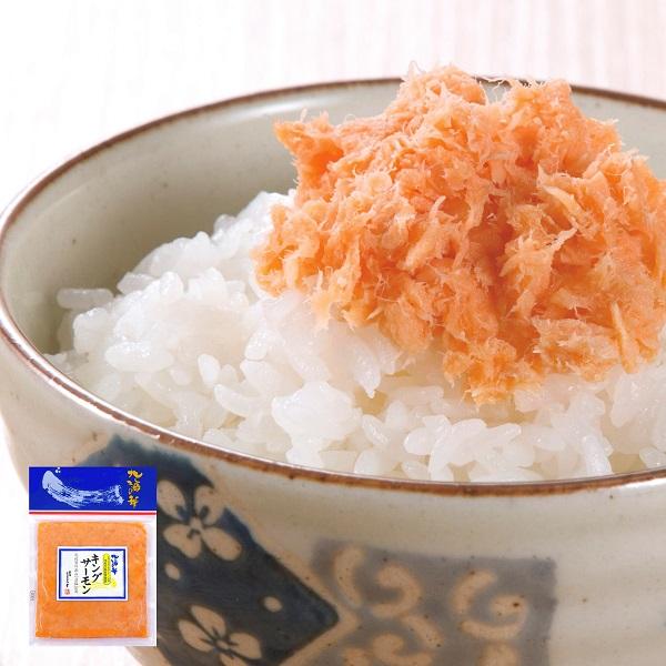 極上の脂と藻塩のハーモニー キングサーモン 100%品質保証! 100g M-61 袋 安心の定価販売