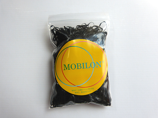 贈物 モビロンバンド 折径55mm 黒 正規激安 100g 約1 入り 100本