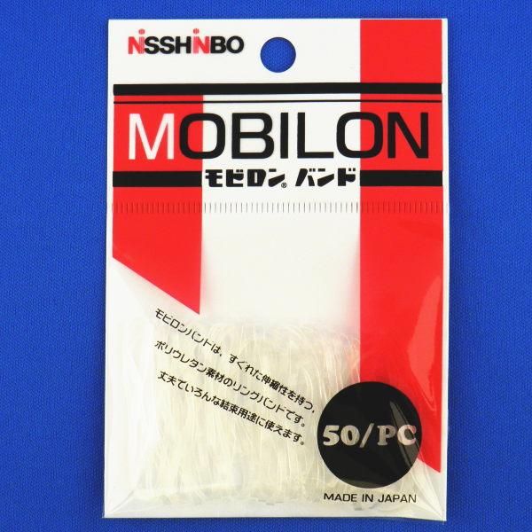 初回限定 モビロンバンド 折径40mm セール商品 カット幅1.8mm 透明50本入り