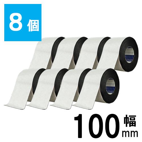 人工芝用両面テープ【100mm幅】長さ15m(8個セット)