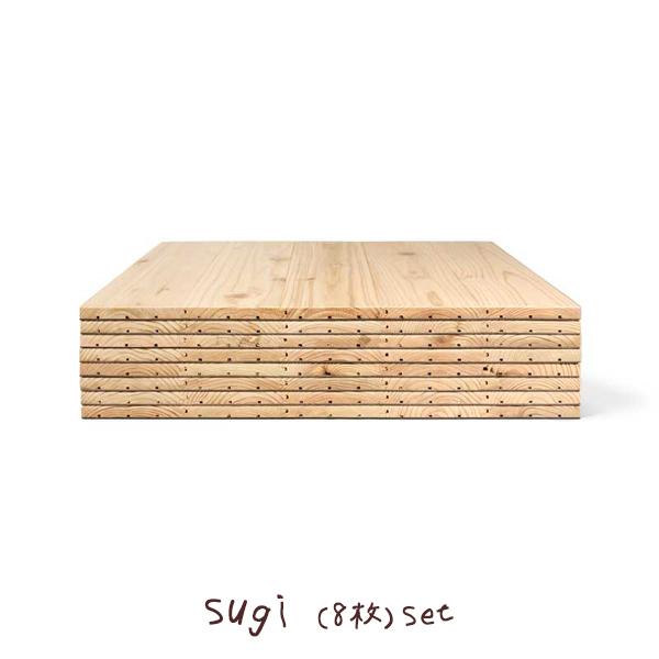 置くだけで簡単フローリング!賃貸でも安心!マンションやオフィスが木の香りに包まれる ユカハリ・タイル【すぎ(無塗装)】8枚セット 50cm×50cm×1.35cm(2平米)
