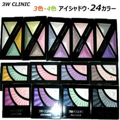 (3W CLINIC)3色/4色眼影.24彩色dodo化妆品20P30May15